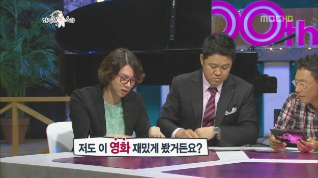 "Oops: Heechul, ""I also enjoyed watching the film, American Idol"""