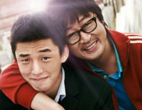 yoo-ah-ins-punch-brings-in-near-500000-viewers-in-just-three-days_image