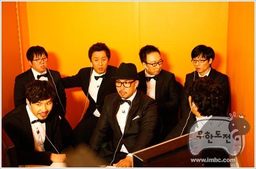 """[Preview] MBC """"Infinity Challenge"""" – September 10 Chuseok Special Episode"""