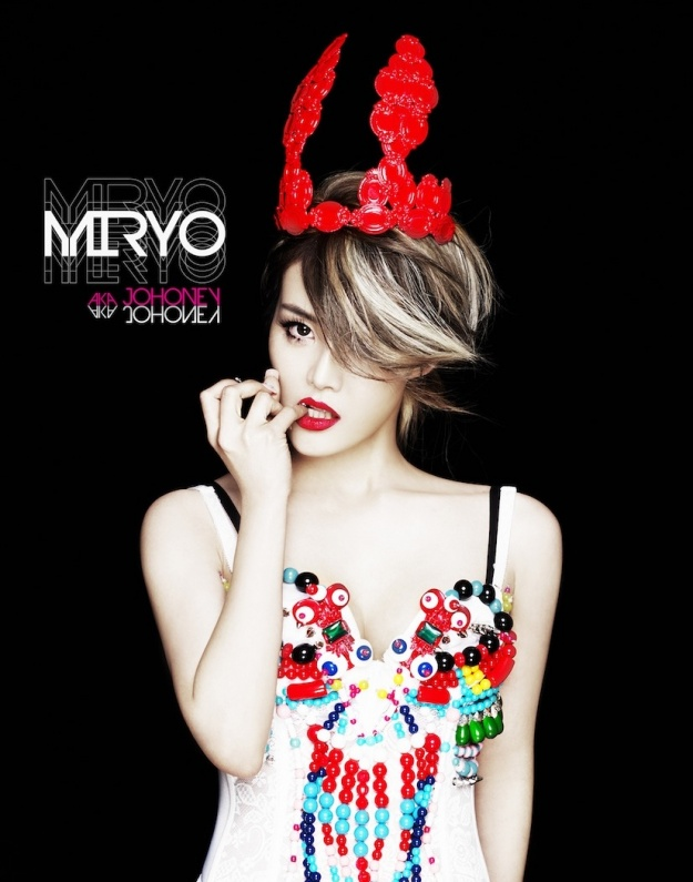 [Exclusive] Ask the Brown Eyed Girls' Miryo Any Question!