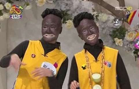"MBC's ""Sebakwi"" Infuriates Netizens with Racist Performance"