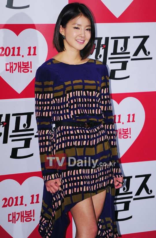 Lee Si Young Shocked at Past Low Body Fat Weight