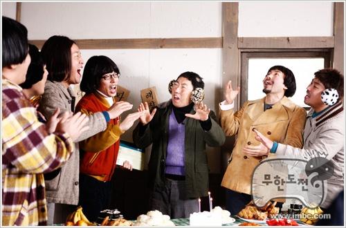 "[Preview] MBC ""Infinity Challenge"" – Dec. 10 Episode"