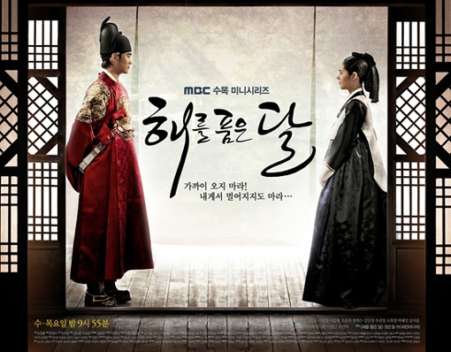 """The Film Set of """"The Moon that Embraces the Sun"""" Is Now Off Limits, Why?"""