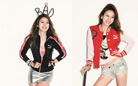 "Lee Hyori Posing Sexy for ""Puma"""