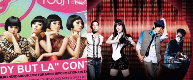 Soompi Announces the Winners of the APAHM 2010 and Wonder Girls Concert Ticket Giveaways