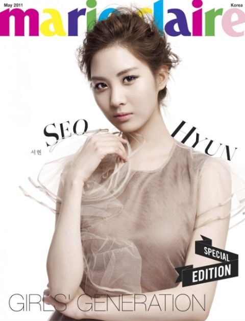 SNSD Seohyun Captivates Fans with her Flawless Body