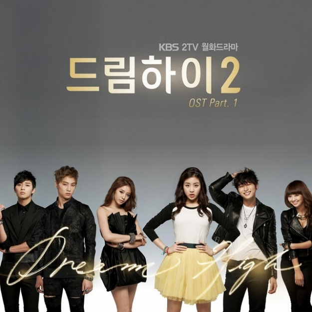 """JYP's Song for """"Dream High 2"""" OST is Sweeping Music Charts"""