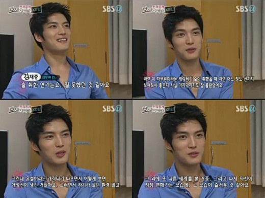 """JYJ's Jaejoong Talks About His Drunk Acting on SBS """"Protect the Boss"""""""