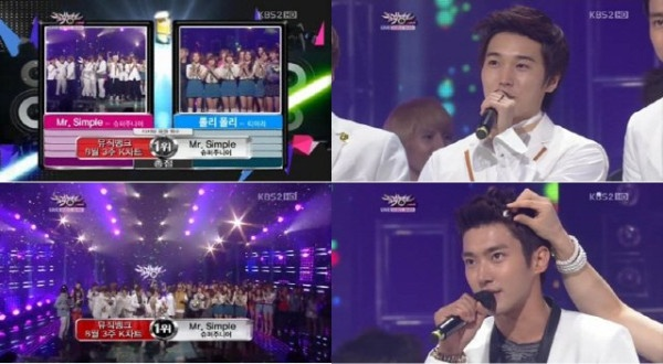 "SM Entertainment: ""Congratulations!~Super Junior Won NO.1 K-CHART"""