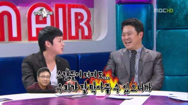 Kim Heechul's Past Comments on SM Entertainment's Stance on Relationships Resurface