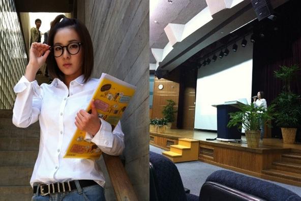 2NE1 Dara Gives Lecture at Yonsei University