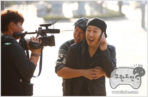 "[Preview] MBC ""Infinity Challenge"" – Nov. 12 Episode"
