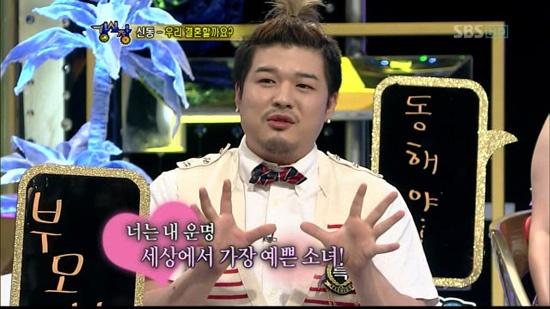 super-juniors-shin-dong-shares-wedding-preparations_image