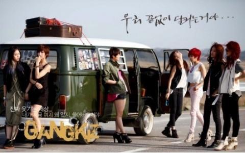 GangKiz Makes Their Debut Performance on Inkigayo