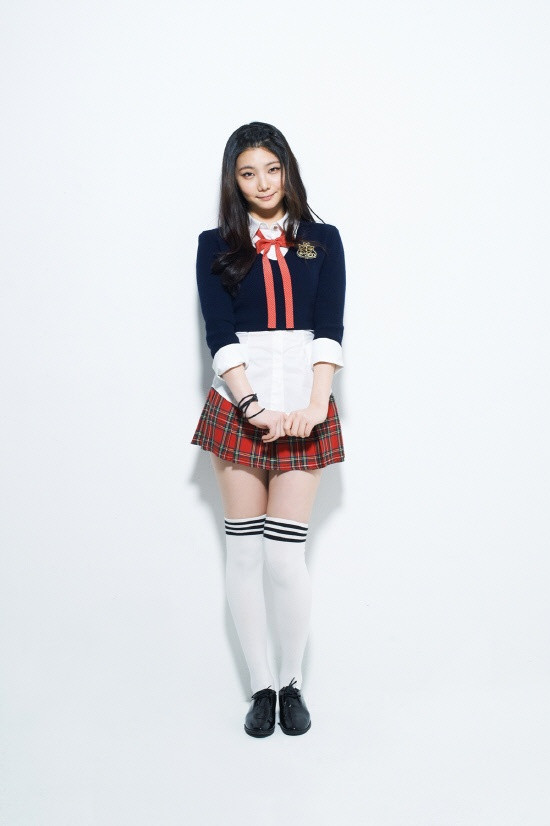 After School Introduces New Member Ga Eun