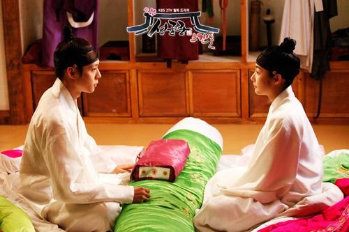 Sungkyunkwan Producers Would Also Like An Extension