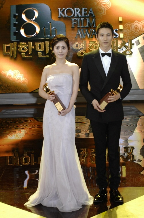 Announcing the Winners of the 8th Korea Film Awards