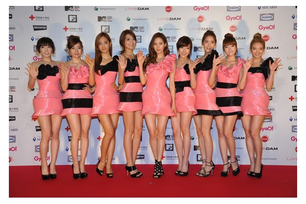 SNSD at the MTV VMAJ: Why Were They Not Shown on the Red Carpet?