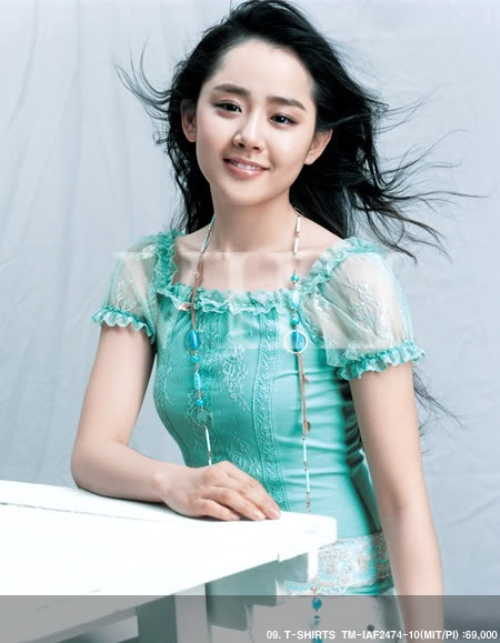 Moon Geun Young Cast in Play