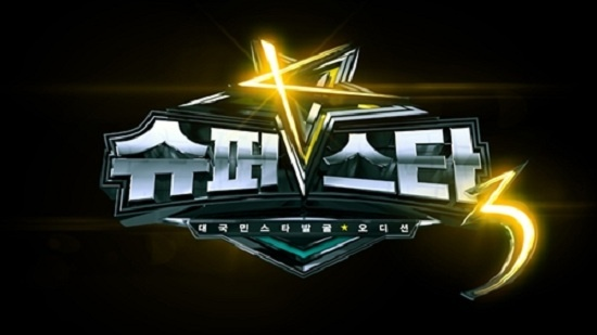"Mnet's ""Super Star K3"" in Trouble Due to Intense Korean Rain Showers"