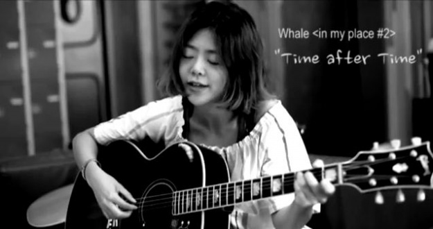 Whale Reveals Cover of 'Time After Time'