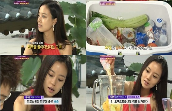 Moon Chae Won's Skincare Tips Attract Attention