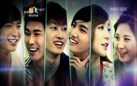 DBSK, Super Junior, and Girls' Generation to Talk about their Worries, Secrets, and More!