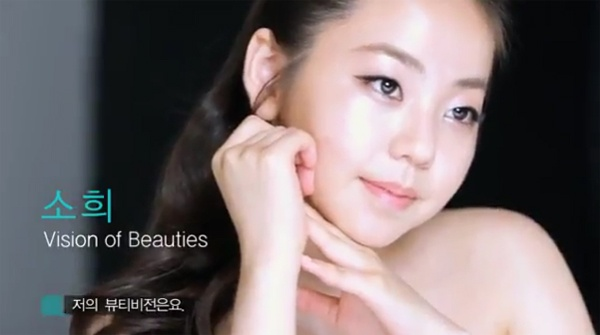 "Sohee Chosen to Represent Lancome's Newest Line, ""Visionnaire"""