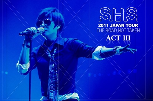 Shin Hye Sung Will Be Joined by Kiyokiba Shunsuke and Young Joon from Brown Eyed Soul for Japan Concerts