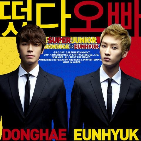 """Shindong Releases His MV Version of Donghae and Eunhyuk's """"Oppa Has Risen"""""""