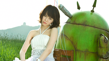 Goo Hye Sun's Smartphone 30s CF!