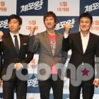 "Lee Seon Gyun & Park Joong Hoon's ""Arrest King"" Press Conference"