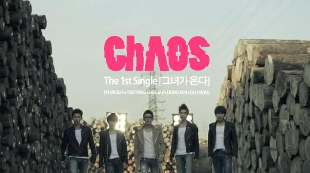 "Chaos Releases Four Teaser Videos for ""She is Coming"""