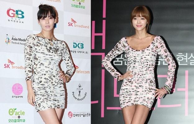 Kim So Yeon VS Park Han Byul – Who Wore It Better?