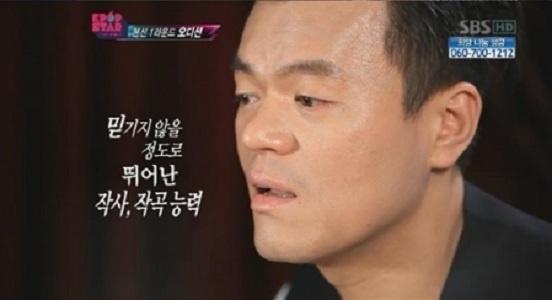 """JYP Denies Rumors of Accepting Ex-JYP Trainee on """"K-Pop Star"""""""