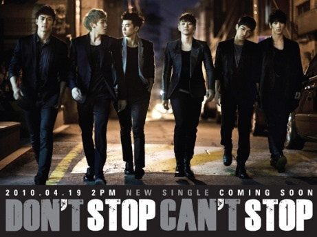 2PM's Comeback Stage This Week