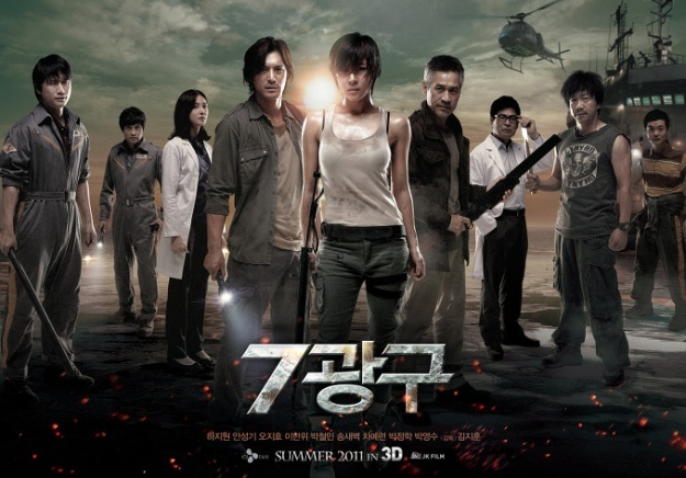 """Sector 7"" Opens in Select Cities in US and Canada"