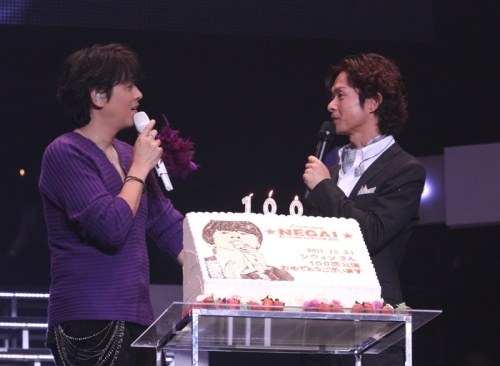 Ryu Siwon Sets Milestone with 100th Concert in Japan