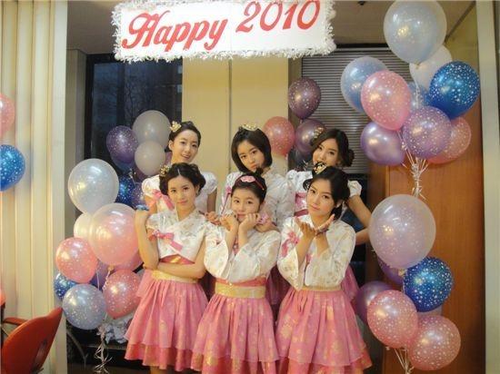 Weekly K-Pop Music Chart 2010 – January Week 2