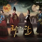 "MBC's ""The Moon that Embraces the Sun"" Expected to Make a Killing Overseas"