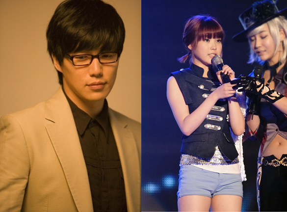 "Sung Si Kyung, ""IU Loved Someone"""