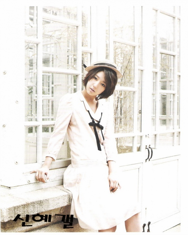 "Park Shin Hye Joins Film ""Cyrano Agency"""