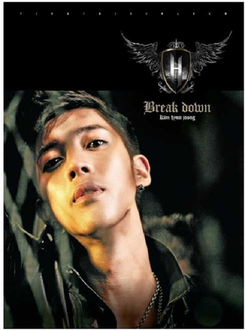 "Kim Hyun Joong to Heat Up K-Pop with ""Kiss Kiss"""