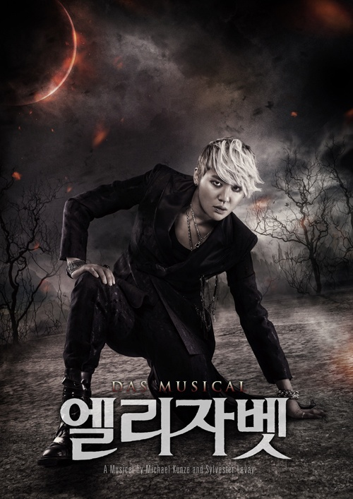 "JYJ's Junsu Cast As Male Lead for the Musical ""Elizabeth"""