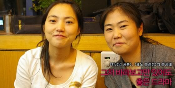 Profile On Hong Sisters Writing Duo