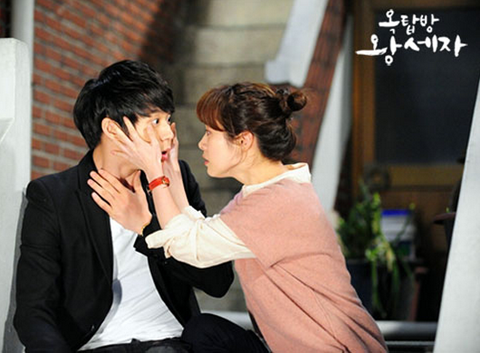 """""""Rooftop Prince"""" Episode 13 Preview"""