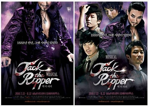 """Musical """"Jack the Ripper"""" featuring Super Junior's Sungmin to Play in Japan"""