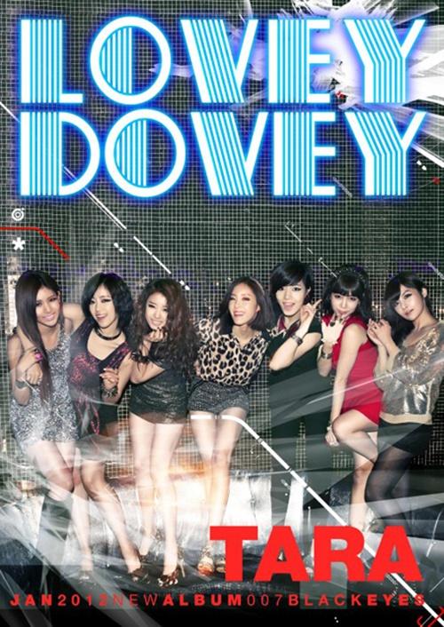 "T-ara Reveals Tokyo Version of ""Lovey Dovey"""