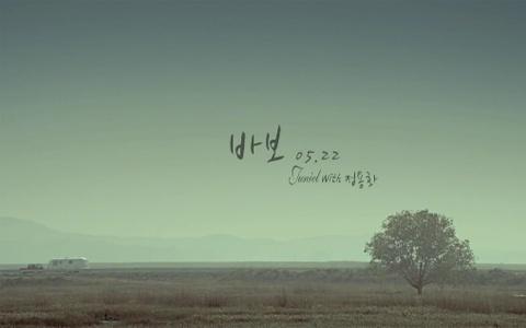 Juniel Releases Debut Mini Album Teaser Feat. Jung Yong Hwa